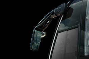 Gương chiếu hậu chỉnh điện có hệ thống sấy kính